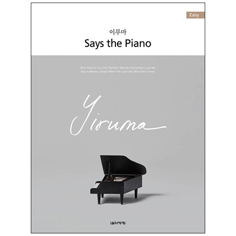 Yiruma: Says the Piano (Easy Piano)