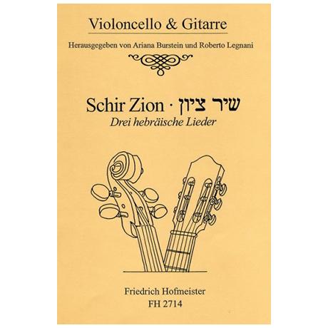 Schir Zion. 3 hebräische Lieder
