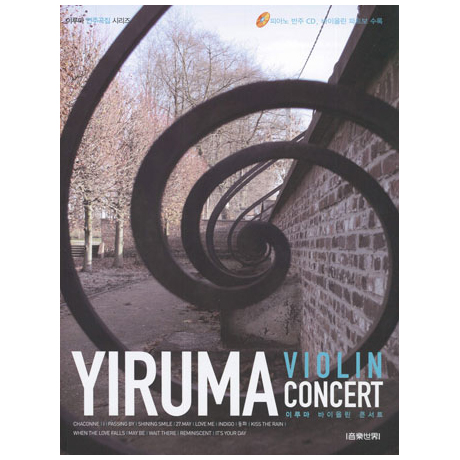 Yiruma: Violinkonzert (+CD)