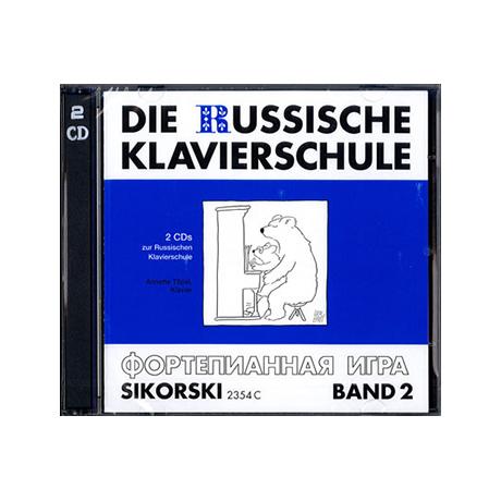 Nikolajew: Die russische Klavierschule 2 – CDs