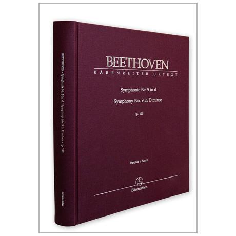 Beethoven, L. v.: Sinfonie Nr. 9 Op. 125 d-Moll