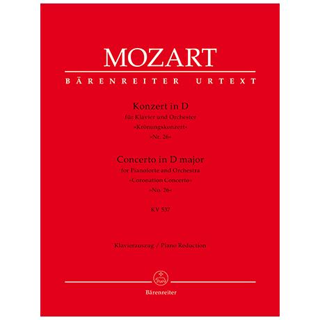 Mozart, W. A.: Konzert für Klavier und Orchester KV 537 Nr. 26 D-Dur »Krönungskonzert«