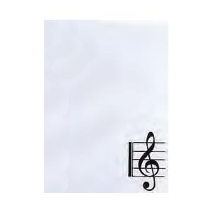Schnellhefter MUSIC Violinschlüssel