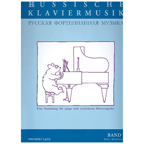 Russische Klaviermusik Band 1