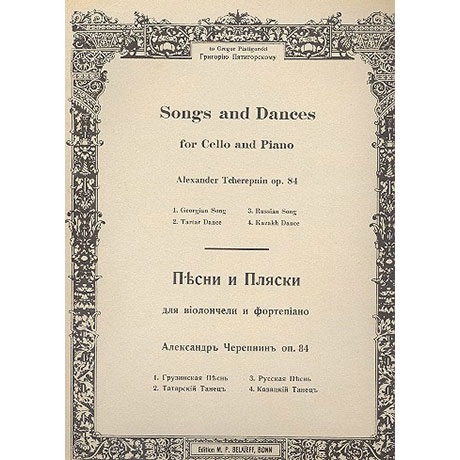 Tcherepnin: Lieder und Tänze Op.84