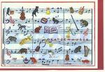 Kunstkarte Katzenmusik
