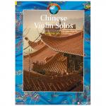 Stock, J.: Chinese Violin Solos (+ Download Code)