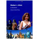 Philharmonic Stars: Shekar e Ahoo