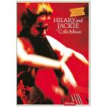 Hilary and Jackie: Cello Album