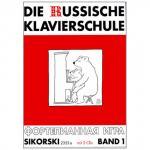 Nikolajew: Die russische Klavierschule Band 1 (+CD)