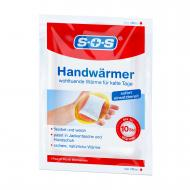 SOS Hand-Wärmekissen