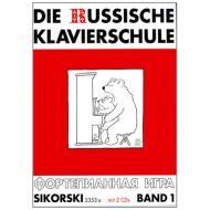 Nikolajew, A.: Die russische Klavierschule Band 1 (+CD)