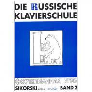 Nikolajew: Die russische Klavierschule Band 2 (+CD)