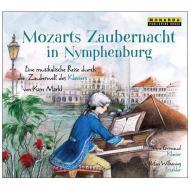 Mozarts Zaubernacht in Nymphenburg (CD)