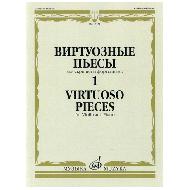 Virtuoso Pieces 1